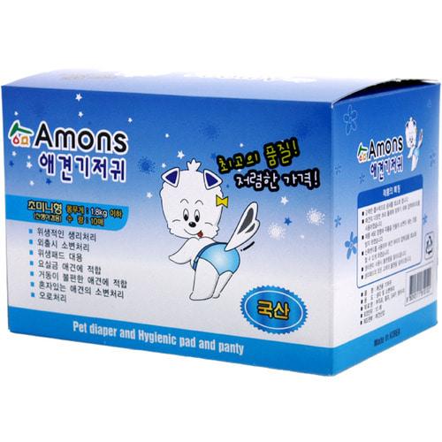 아몬스 애견기저귀 초미니형(신생아겸용)